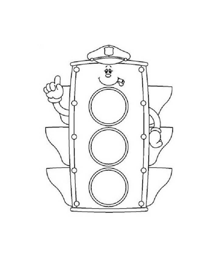 Картинка раскраска светофора для детей