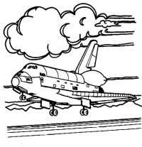 Космический шаттл приземление Раскраски для мальчиков