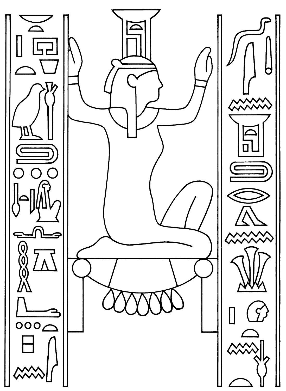 Древний мир, египетская письменность Раскраски для мальчиков бесплатно