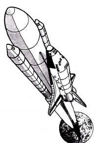 Ракета, шатл взлетел с земли, планета Раскраски для мальчиков