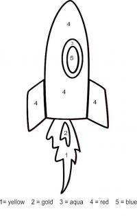 Ракеты Раскраски для мальчиков