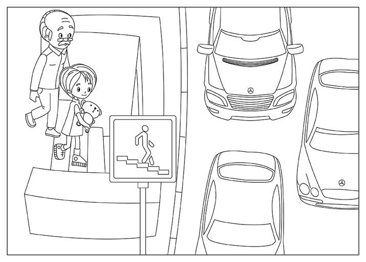 Дорожные знаки, подземный переход, внучка с дедом спускаются к подземному переходу, улица, дорога, машины Раскраски для мальчиков
