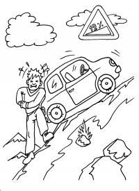 Дорожные знаки, крутой подъем, водитель толкает машину сзади по горе, камни, облака Раскраски для мальчиков