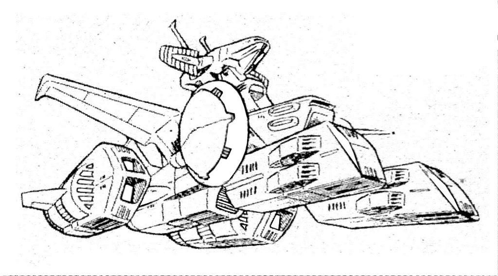 Робот для полета Раскраски для детей мальчиков