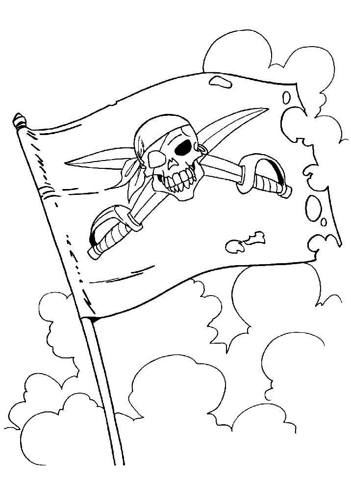 Череп с кинжалами на флаге Скачать раскраски для мальчиков