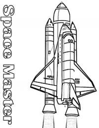 Космический шаттл Раскраски для мальчиков