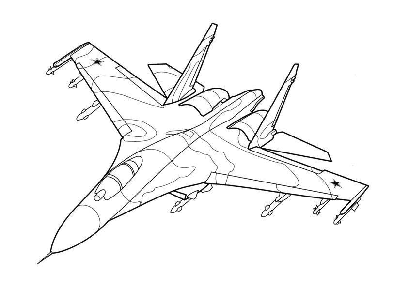 Самолет штурмовик Раскраски для мальчиков бесплатно