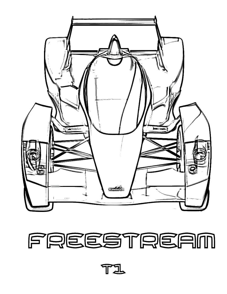 Суперкары гоночные авто, фристрим т1 Раскраски для мальчиков бесплатно