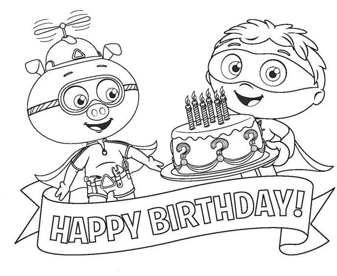 Открытка с днем рождения с супергероями Скачать раскраски для мальчиков