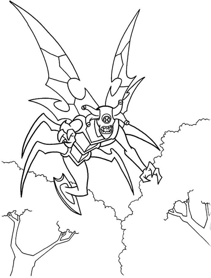 Бен тен, одна из форм пришельца похожая на насекомое с ...
